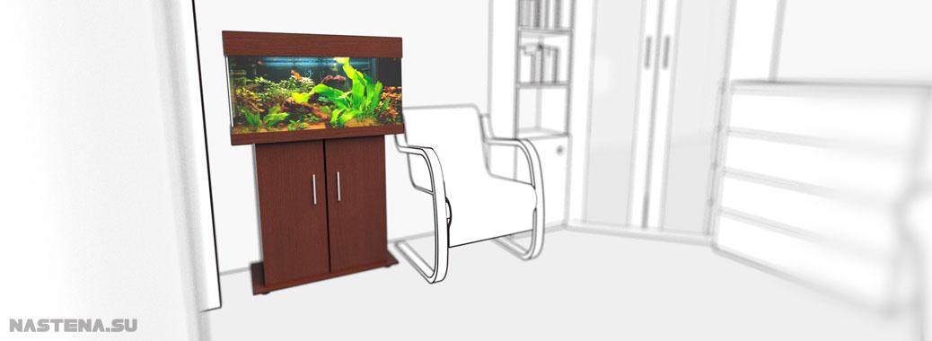 Установка и запуск аквариума, аквариум в интерьере